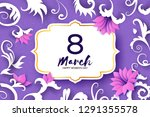 8 march greetings card.... | Shutterstock .eps vector #1291355578