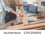 carpenter working with... | Shutterstock . vector #1291396042