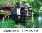 famous tourist attraction ... | Shutterstock . vector #1291427545