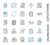 form icons set. collection of... | Shutterstock .eps vector #1291474498