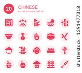 chinese icon set. collection of ...   Shutterstock .eps vector #1291477318