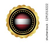 gold emblem with austria flag.... | Shutterstock .eps vector #1291513222