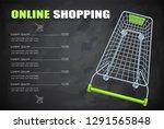 shopping cart for supermarket... | Shutterstock .eps vector #1291565848