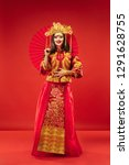 chinese traditional graceful... | Shutterstock . vector #1291628755
