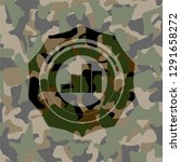 chart icon on camo texture | Shutterstock .eps vector #1291658272