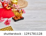 2019 chinese new year or lunar... | Shutterstock . vector #1291781128