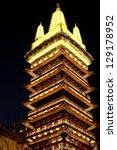 jingan temple | Shutterstock . vector #129178952