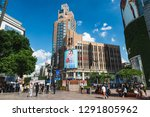 shanghai  china   september 9 ... | Shutterstock . vector #1291805962