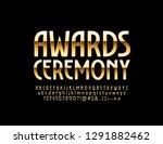 vector golden logo awards... | Shutterstock .eps vector #1291882462