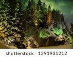 karelia. ruskeala. karelia in... | Shutterstock . vector #1291931212
