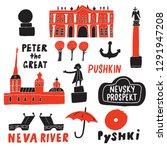 saint petersburg. funny hand... | Shutterstock .eps vector #1291947208