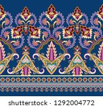 seamless bright border in east... | Shutterstock .eps vector #1292004772