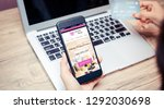 online shopping concept.hands... | Shutterstock . vector #1292030698