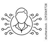information technology... | Shutterstock .eps vector #1292069728