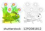 fantasy illustration of cute... | Shutterstock .eps vector #1292081812