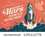 mission to mars   poster in... | Shutterstock .eps vector #1292112778
