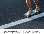 skateboarder feet while skating ... | Shutterstock . vector #1292113492