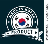 product made in korea label... | Shutterstock .eps vector #1292144308