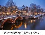 amsterdam  netherlands  ... | Shutterstock . vector #1292172472