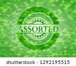 assorted green emblem with... | Shutterstock .eps vector #1292195515