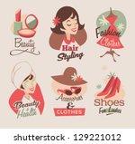 accessories,beauty,brand,business,care,clothes,composition,cosmetics,design,dress,element,emblem,fashion,female,geometric