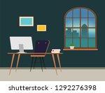 scene of office room door...   Shutterstock .eps vector #1292276398