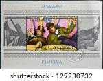 Fujeira   Circa 1972  A Stamp...