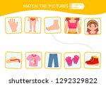 matching children educational... | Shutterstock .eps vector #1292329822