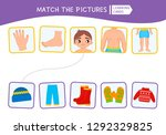 matching children educational... | Shutterstock .eps vector #1292329825