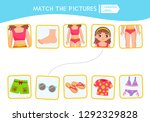 matching children educational... | Shutterstock .eps vector #1292329828