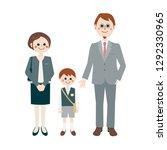 happy family portrait | Shutterstock . vector #1292330965