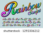 a script alphabet with rainbow... | Shutterstock . vector #1292336212