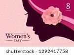 happy women's day | Shutterstock .eps vector #1292417758