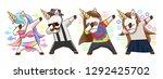 unicorn bundle vector    Shutterstock .eps vector #1292425702