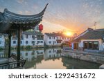 view of ancient architecture... | Shutterstock . vector #1292431672