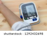 health and medical concept ...   Shutterstock . vector #1292432698