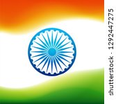 indian flag with abstract   Shutterstock .eps vector #1292447275