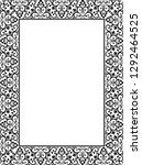 decorative frame elegant vector ... | Shutterstock .eps vector #1292464525