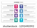 set of 8 white hygiene icons... | Shutterstock .eps vector #1292490592