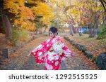 beautiful girl wearing japanese ... | Shutterstock . vector #1292515525