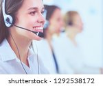 smiling businesswoman or... | Shutterstock . vector #1292538172