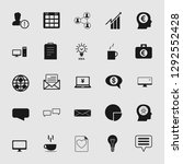 vector business office icons... | Shutterstock .eps vector #1292552428