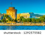 thessaloniki  greece  september ...   Shutterstock . vector #1292575582