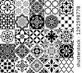 lisbon geometric azulejo tile... | Shutterstock .eps vector #1292598778