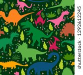 childish pattern with...   Shutterstock .eps vector #1292612245