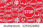 stop road sign traffic signs... | Shutterstock . vector #1292626882