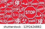 no ban stop road sign traffic... | Shutterstock . vector #1292626882