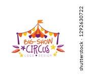 big show circus logo design ... | Shutterstock .eps vector #1292630722