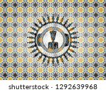 chef icon inside arabic emblem. ... | Shutterstock .eps vector #1292639968