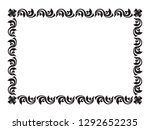 simple vintage page border  | Shutterstock . vector #1292652235